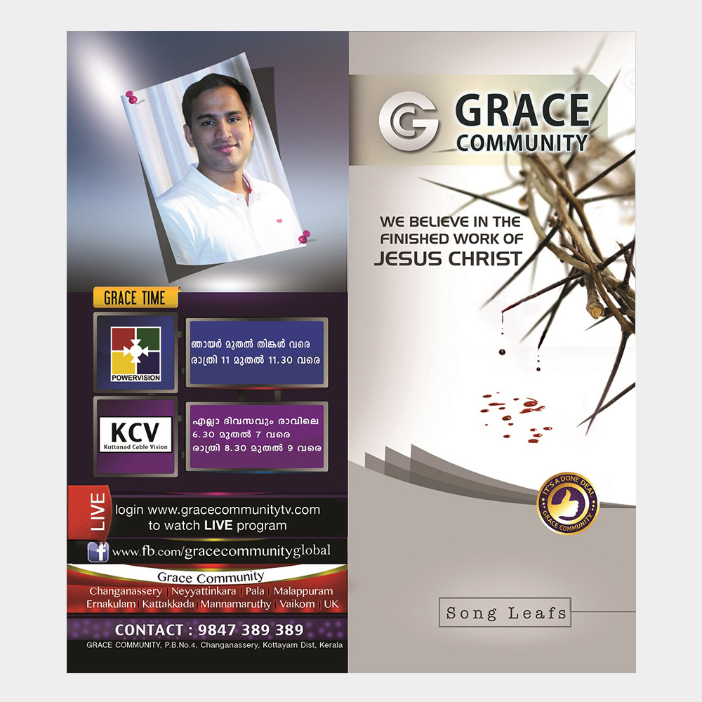 Grace Community Song Book